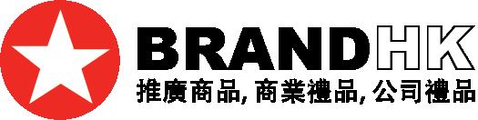 香港品牌: 印刷禮品,紀念品和促銷禮品