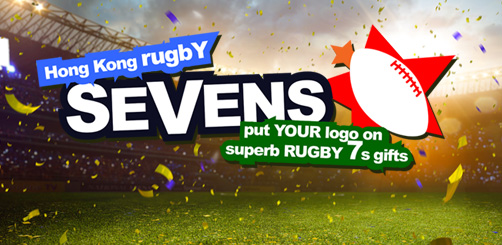 Rugby 7s gifts and kits!