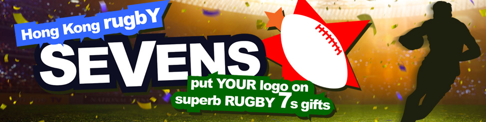 Rugby Sevens Gifts