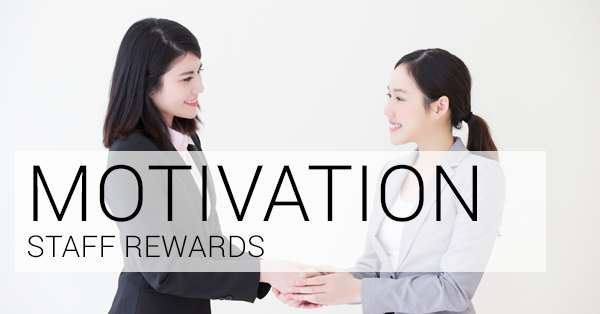 Staff Rewards: motivating your top performers