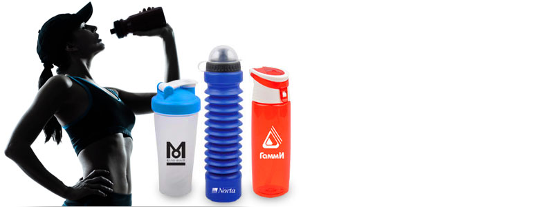 Exciting souvenir sports bottle range