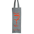 Personalized - Wine bag, non woven