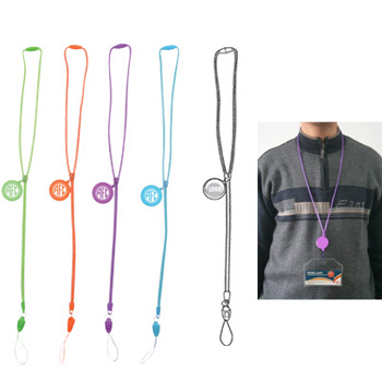 Personalized - Zipper Lanyard