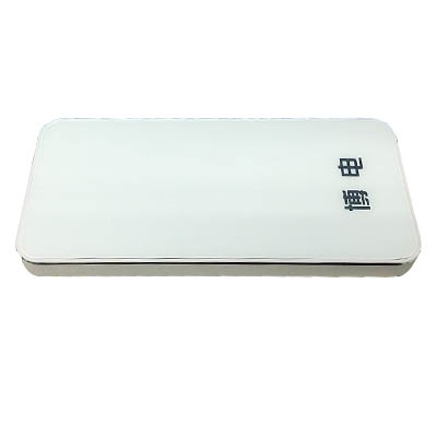 Personalized - Power Bank II