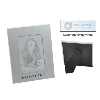 Personalized - Aluminium Vertical Photo Frame