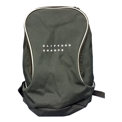 PersonalizedBackpack with grey piping
