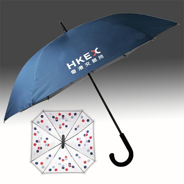 Magic Print Stick Umbrella