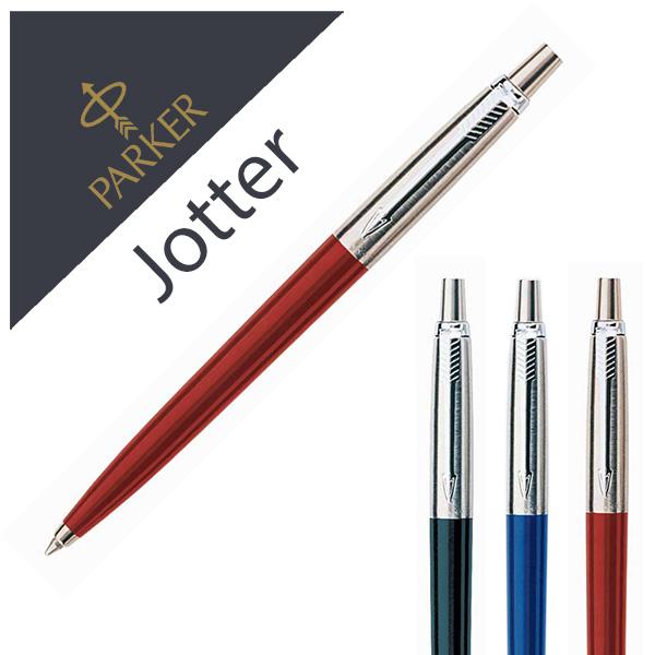 Parker Jotter - coloured barrel