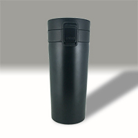 Giralda Steel Travel Mug