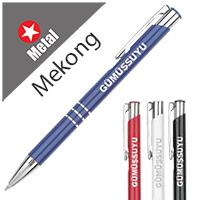 Mekong Aluminium Gel Pen