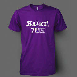 Personalized - Duraprint Cotton T-shirts