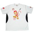 個人 - 快乾 T-Shirt