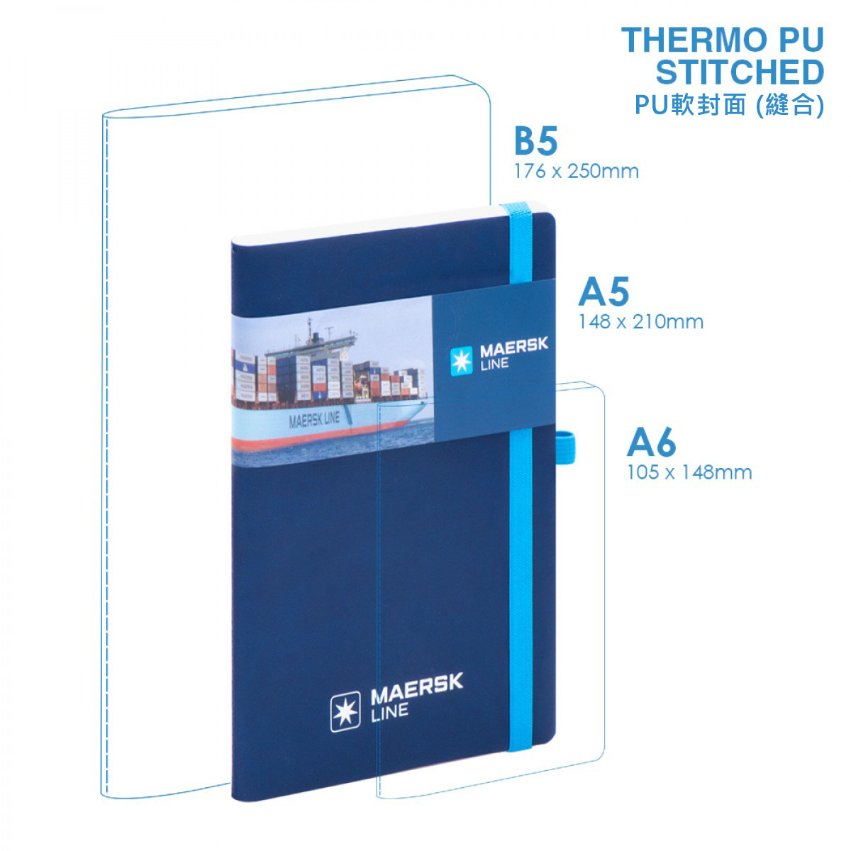 PU A5 Soft Cover (stitched) Notebook