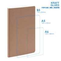 Eco B5 Soft Cover (glued) Notebook