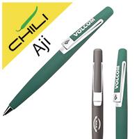 Aji機械鉛筆